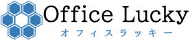 Office Luckyのサイト